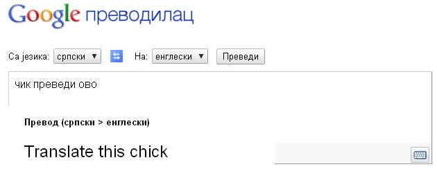 cik prevedi ovo