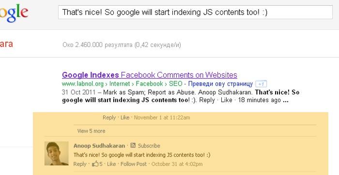 Facebook komentar u Google rezultatima