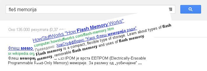 fles memorija i flash memory u rezultatima nakon Pingvina