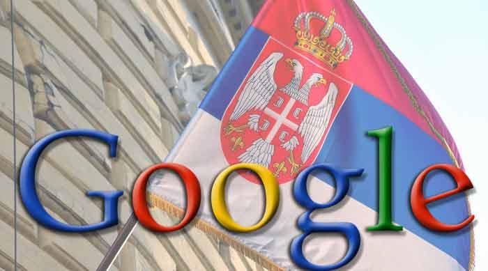 Google rs