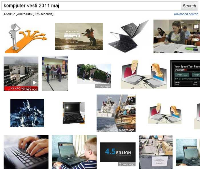 kompjuter vesti maj 2011 Google pretraga slika