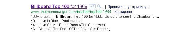top100  lista radjena u tr td tabelama